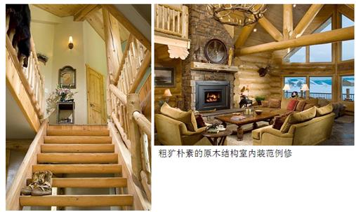 因为轻型木结构屋顶多为斜屋顶结构