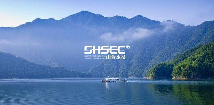 钱江源国家级森林公园,钱江源省级风景名胜区等范围,秀美的景色可想而