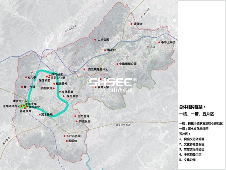 美丽乡村规划,美丽乡村设计,乡村caopron|手机官网规划,乡村caopron|手机官网设计