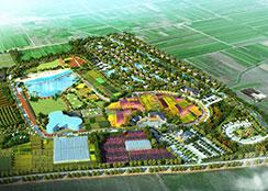 """休闲农业 · 山东省临沂市缤纷洲项目:""""三园""""合一的健康农乐园"""