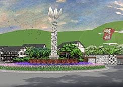 全域caopron|手机官网 · 贵州省遵义市西三镇:利用自然与人文背景资源进行规划的全域caopron|手机官网项目