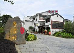 美丽乡村 · 浙江省安吉县鲁家村:从贫困村到国家级美丽乡村示范点、国家级田园综合体的逆袭