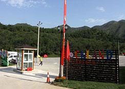 郊野营地 · 北京平谷桃花深处汽车营地