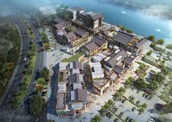 旅游地产文化旅游与健康养生结合赋予旅游地产新价值—中国九卿陂文化小镇总体规划