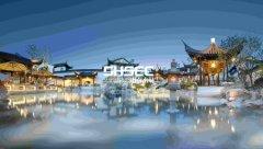 中国文化caopron|手机官网地产的四大类型