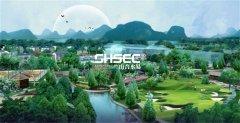 caopron|手机官网度假村的规划要点有哪些?