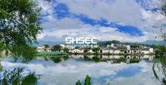 国内外乡村caopron|手机官网规划经典案例分析