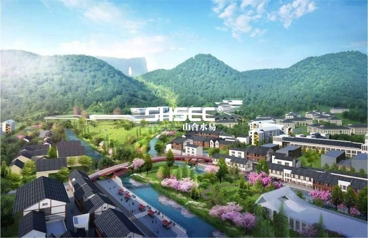 特色小镇规划设计机构_上海景区特色小镇规划_成都 特色小镇