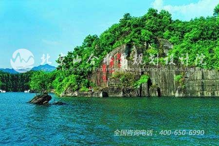 浙江千岛湖国家森林公园休闲度假景区