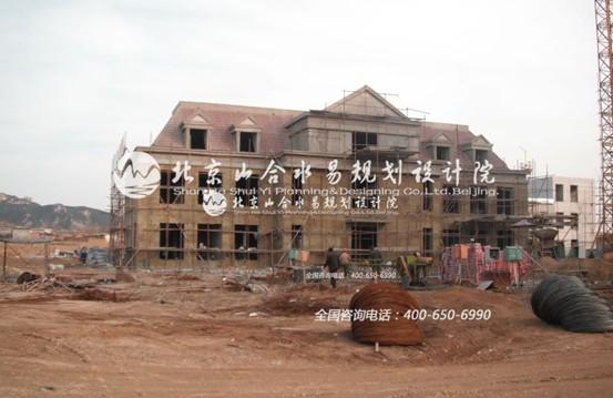 酒庄规划设计项目考察61中国秦皇岛-山合水易机构