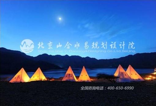 中国茶马古道汽车露营地概念规划设计