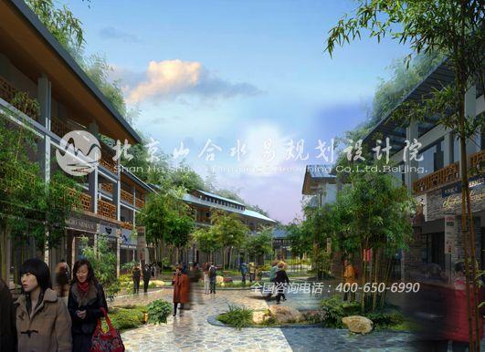 休闲商业街景观设计