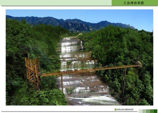 以山合水易《四川瀘州古藺八節洞老林風景區規劃