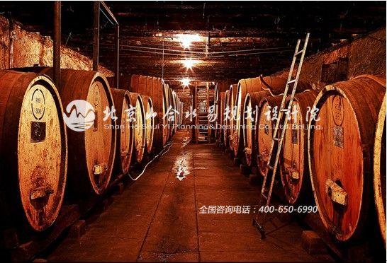 橡木桶酒窖体验中心