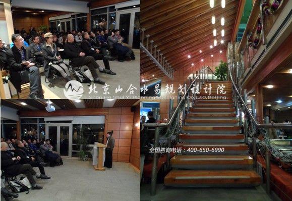 李洪涛总监受邀参加中国现代木结构建筑技术产业研讨
