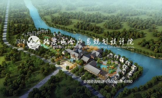 养老养生度假区规划设计;; 贵州梵净山风景区铜仁梵净山风景区 贵州