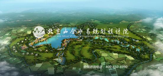 红酒小镇规划设计-旅游规划_休闲农业_农业培训_木屋