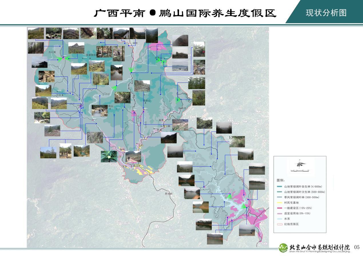4399造梦襽�.�i*��o_养老地产规划设计案例——广西平南鹏山文化养生度假村系列规划