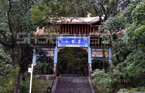 四川省江油市武都镇金龙村生态农业项目成功签约