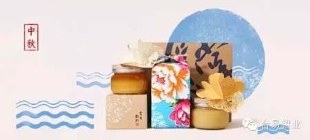热点话题       用独特的造型包装来传递品牌文化给到年轻人,台湾的