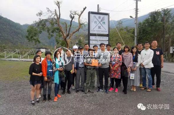 印象•第四季台湾深入骨髓的农业文化创意体验之旅