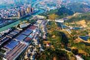 特色小镇和产业园区有何区别?