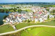 五部门联合发布《关于统筹推进村庄规划工作的意见》 引导产业集聚发展(附意见原文)