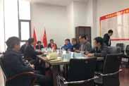 山合水易吉林省公主岭市响水生态农业产业新城策划项目初稿汇报完成,获一致好评