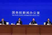 中办 国办印发《关于促进小农户和现代农业发展有机衔接的意见》