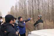 山合水易吉林省公主岭市响水生态农业项目策划通过评审,打造国家农业科技园区重点产业新城