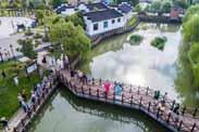 乡村caopron|手机官网规划如何表达乡村文化?