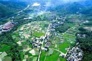 中共中央 国务院公布《关于建立国土空间规划体系并监督实施的若干意见》全文