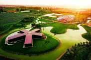如何进行国家现代农业庄园的开发