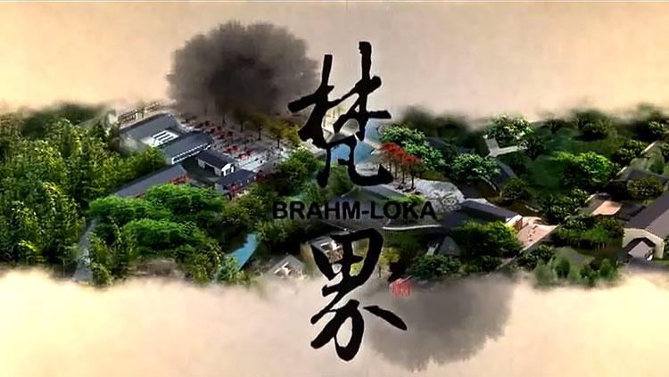 贵州梵净山傩文化街区